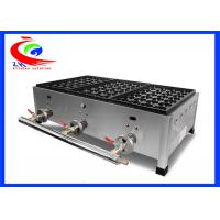 Wholesale Gas fish ball machine / floor type fish ball grill takoyaki machines with stainless steel from china suppliers