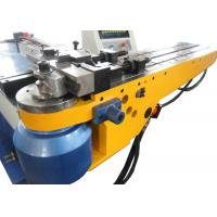 Wholesale NC Copper Ss Boiler Mandrel Bending Machine For Motorcycle / Furniture from china suppliers