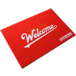 China Dust control cheap interlocking floor mats, entrance floor mat, car floor mat clips on sale