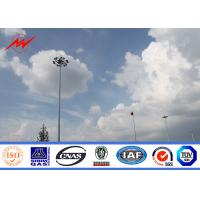 Wholesale 50m painting high mast pole sports center lighting with lifting system from china suppliers