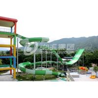 Wholesale Funnuy Custom Water Slides , Amusement Park Boomerang Aqua Slide For 2 People Family Fun from china suppliers