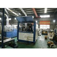 Wholesale High Performance Disposable Paper Cup Making Machine Coffee Cup Maker Machine from china suppliers
