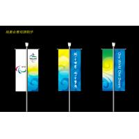 Wholesale 720 - 2880dpi, Polyester , PVC Flex , Fishnet Custom Flags Banners Printing With OEM from china suppliers