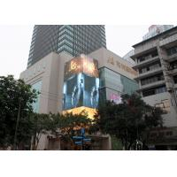 Wholesale P25 DIP Outdoor Advertising Screens 1R1G1B IP65 7000 nits High Brightness from china suppliers