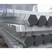 Wholesale Cold Rolled Polished Stainless Steel Pipe Welded Perforated Plates SS316 from china suppliers