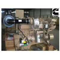 Wholesale 6 Water Cooled 6 Cylinder Marine Diesel Engines NTA855-M400 Cummins 1500 KG from china suppliers