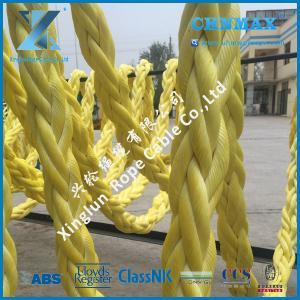 UHMWPE rope Ultrahigh molecular weight polyethylene