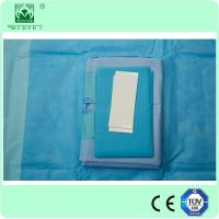 Wholesale Reinforced Sterile Minor Extremity Surgical Drape Pack from china suppliers