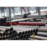 Wholesale A333 GR3 Steel Pipe from china suppliers