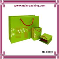 Wholesale Cosmetic paper packaging bag/Jewelry paper gift bag/Green printed shopping paper bag ME-BG001 from china suppliers