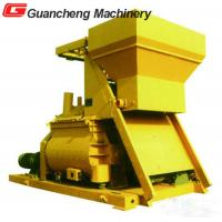 Wholesale 37.5 m³/h Forced Twin Shaft Compulsory Concrete Mixer For Concrete Batching Plant from china suppliers