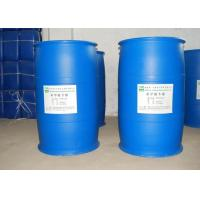 Wholesale Benzyl Benzoate Bb Chemical Food Additives CAS 120-51-4 Organic Solvent Essential Oil from china suppliers