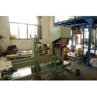 Wholesale Gross Weighing Bean / Rice / Grain Bagging Machines 200 Bags / Hour from china suppliers
