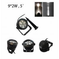Buy cheap 18W 9x2W AC90-265V LED Floodlight Spotlight Narrow Beam Lamp 5 degrees 4000K Outdoor Wall Facade Lighting IP65 from wholesalers