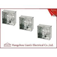 Wholesale 75MM*75MM Steel Electrical Gang Box 20m 25mm Holes With Brass Terminal from china suppliers