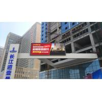 Buy cheap P10 SMD Φ23 1R1G1B Outdoor Led Screens Advertising LED Display from wholesalers