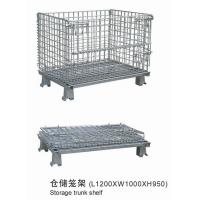 Wholesale Stacking Wire Cage Pallet  from china suppliers