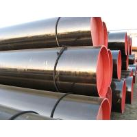 Wholesale Carbon Welded Tube from china suppliers