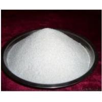 Wholesale 0.001% Pb EDTA 2 NA Chelating Agent 99% Cas 6381-92-6 White Crystalline Powder from china suppliers