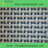 Wholesale plain woven polyester pulp washing mesh from china suppliers