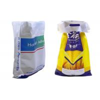Wholesale Chemical Packing Poly Woven Bags , Durable Agricultural Packaging Bags from china suppliers