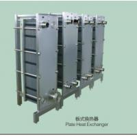 Wholesale SUS304 Sanitary Plate Heat Exchanger - Alcohol Cooling Condenser 3000LPH 5000LPH from china suppliers