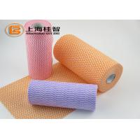 Wholesale Alcohol Cleaning Wipe Spunlace Rayon Nonwoven Eco - Friendly Breathable from china suppliers