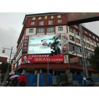Wholesale Blocks Humidity IP68  Led Pantalla P8 Outdoor Tv Studio By Sea High Salt  Led Display from china suppliers
