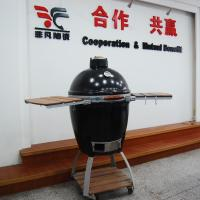 Wholesale Environmentally 535mm * 760mm Oval Ceramic Big Green Egg Oven, Charcoal bbq Grills from china suppliers
