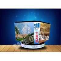 Wholesale Stadium Perimeter LED Cube Display Scoreboard Video Cube Wall from china suppliers