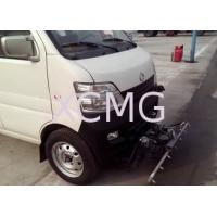 Wholesale High Performance Special Purpose Vehicles 1320L For City Pavement Maintenance And Clean from china suppliers