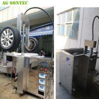 Buy cheap Ultrasonic Tank Cleaing Machine Parts Washer To Clean Alloy Wheels Prior To Repairing 540L from wholesalers