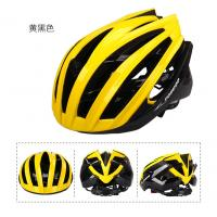 Wholesale Fashionable Bicycle Riding Helmets / Woman Or Man Road Safety Hat CPSC from china suppliers