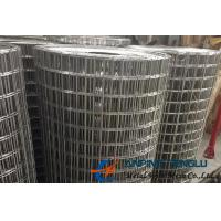 Wholesale AISI316, AISI316L Weled Wire Mesh, Used in Coastal City or Sea Water from china suppliers