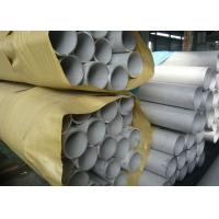 Wholesale Large Diameter 2205 Duplex Stainless Steel Seamless Pipe DN200 ASTM A790 from china suppliers