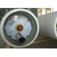 Buy cheap FRP Pressure Vessel-8