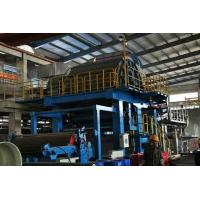 Quality Second hand 2640/660 Crescent Former Tissue paper machine on sale for sale