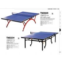 Wholesale Foldable Indoor Table Tennis Table Electronic Scoreboard With Wheels from china suppliers