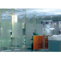 Wholesale Tempered Glass Partition Wall For Office Room Convenient Operability from china suppliers
