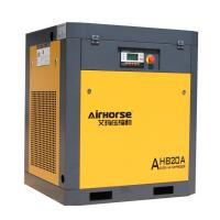 Nice price Efficiency Rotary Air compressor with Europe standard 4kw-75kw for sale