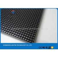 Wholesale P3.91 250 x 250mm Indoor RGB SMD Full Color Led Module LED Display Accessories from china suppliers