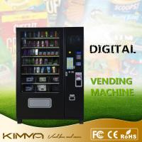 Quality Advertising Screen Adult Products Sex Toy Vending Machine Dispenser KVM-S770M12 for sale
