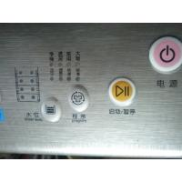 Wholesale IMD Home Appliance Plastic Touch Panel Nameplate Labels OEM / ODM from china suppliers