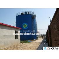 Wholesale Glass Fused To Steel Industrial Water Tanks For Water Purifying / Sea Water Treatment from china suppliers