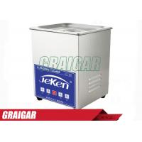 Wholesale 80w Mini Ultrasonic Cleaning Equipment Shaver Cleaner AC Power from china suppliers