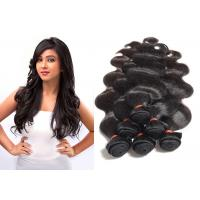 Wholesale Fashionable Malaysian Body Wave Hair Weave With No Tangle No Shedding from china suppliers