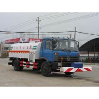 Wholesale Dongfeng 145 6CBM high pressure cleaning truck CLW5110GQX3 from china suppliers