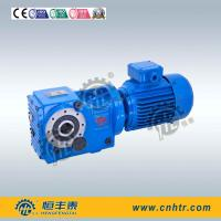 Wholesale Mobile Crushing Plant Electric Motor Gearbox Anti-back Torque Arm from china suppliers