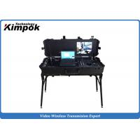 Wholesale VHF UHF Radio UAV Ground Control Station Pelican Case LCD Screen Monitor Receiver from china suppliers