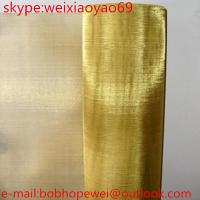Wholesale Brass Wire Cloth/Copper Wire Mesh from china suppliers